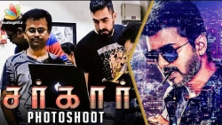 How Vijay Cooperated For Photoshoot ? | Sarkar First Look Issue | Kunal Daswani Interview