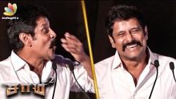 Vikram Unfortunately Reveals Saamy 2 Story   Latest Speech   Audio Launch