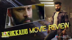 Vikrams Inkokkadu Movie Review and Rating
