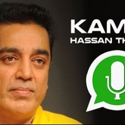 Kamal Hassan's emotional speech to fans from the hospital