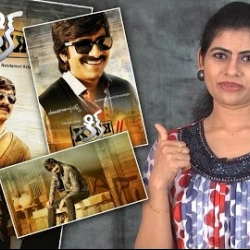 Ravi Teja Kick 2 Movie Review