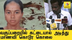 Murder Karur Engineering Student Sonali Killed in Classroom