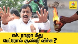 H Raja almost attacked with petrol bombs by Muslim youth