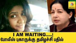 Thamizhachi responds to arrest by Chennai police