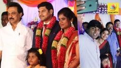 Vijay Sethupathi, Stalin at Seenu Ramasamy's sister's wedding reception