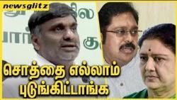 அம்மாவின் சொத்தை எல்லாம் புடுங்கிட்டாங்க : KC Veeramani set out Sasikala as Mannargudi Mafia | TTV