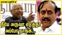 நீ அருவா எடுத்தா, நாங்க : K Veeramani Vigorously Slams H Raja | Periyar Remark | Latest News