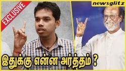 ரஜினி முத்திரைக்கு என்ன அர்த்தம் : Paari Saalan Shocking speech on Rajini's BABA Symbol | Interview