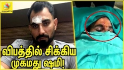 விபத்தில் சிக்கிய முகமது ஷமி : Mohammed Shami injured in Road Accident | Cricket News IPL 2018
