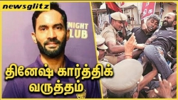 Dinesh Karthik worried for the sudden protection in his Own Land | Cauvery Issue | IPL 2018
