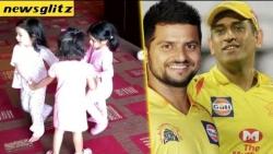 WOW ! Ziva Dhoni Cheering For CSK | Raina, Harbajan Singh | Latest News