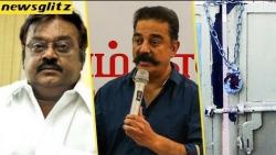 Political Leaders comment on the Shutdown of Sterlite   Vijayakanth , Kamal , Rajinikanth