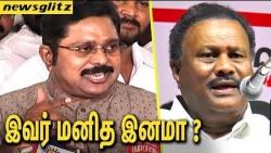 இவர் மனித இனமா ? : TTV Dinakaran reply to Dindigul Srinivasan   Latest Speech