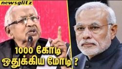 1000 கோடி ஒதுக்கியது ஏன் ? K. Veeramani question to bjp govt