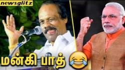 """மோடியை கலாய்த்த லியோனி : Leoni Trolled Modi on his recent talk about """"mann ki baat"""""""