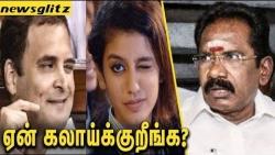 இப்படியெல்லாமா கலாய்ப்பீங்க ? : Sellur Raju comment on Rahul Gandhi & Priya Varrier | TN Politics