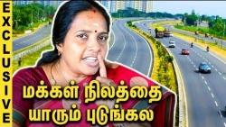 மக்களே நிலத்தை தராங்க : Vanathi Srinivasan In Support to Salem 8 Way Road   Interview