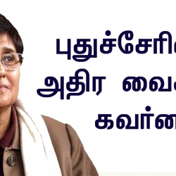 Kiran Bedi shows her strict side to Puducherry Government Officials