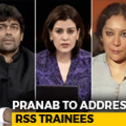 Citizen Pranab Mukherjee Heads To RSS Headquarters