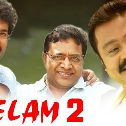 Suresh Gopi Renji Panicker and Nithin team up for Lelam 2