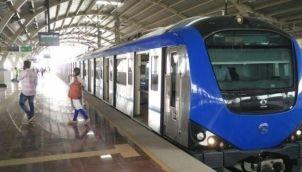 மெட்ரோ கொண்டு வந்த சேவை | Metro Kondu Vantha Sevai