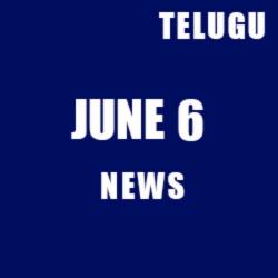 Balakrishna movie titled 'Theda Singh' ? | బాలకృష్ణ మూవీ టైటిల్ 'తేడా సింగ్' ?