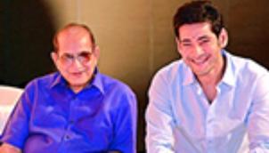 Krishna acting in Mahesh Babu film l మహేష్ బాబు తో కృష్ణ