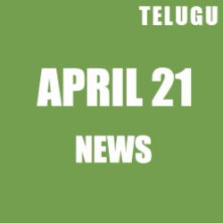 Nani replaces Mahesh Babu | మహేష్ ప్లేస్ లో నాని