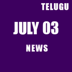 Renu Desai requests fans to understand | అభిమానులు అర్థం చేసుకోండి - రేణు