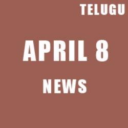 Sachin Joshi purchases Vijay Mallya's property | విజయ్ మాల్యా  ఆస్తి ని కొనుగోలు చేసిన  సచిన్ జోషి