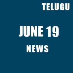 Mahesh Babu Spyder movie scenes leaked Gopichand  | స్పైడర్ సీన్స్ లీక్