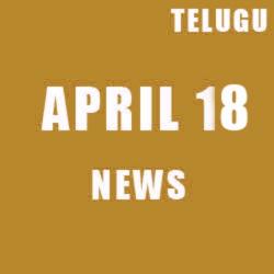 VIjay Mallya arrested in UK l లిక్కర్ కింగ్ విజయ్ మాల్యా లండన్లో అరెస్ట్