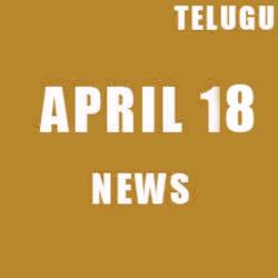 Heroine fixed for Mahesh Babu | మహేష్ బాబుకి  హీరోయిన్ ఫిక్స్
