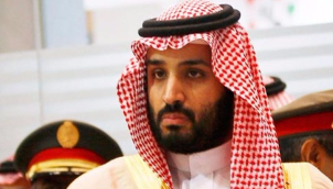 Saudi purge demonstrates ruthlessness of crown prince
