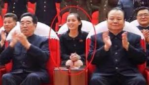 Kim Jong-un promotes sister to politburo