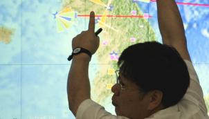 Drilling deep into an earthquake hotspot