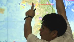 एक भूकंप के हॉटस्पॉट में गहरी ड्रिलिंग   Drilling deep into an earthquake hotspot