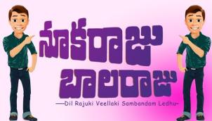 NookaRaju Balaraju - Ep 01