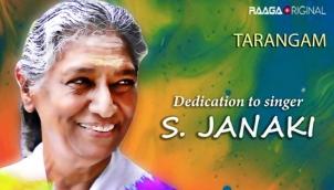 Dedication to singer S. Janaki