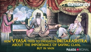 How Vyasa tried to enlighten Dritarashtra about the importance of saving clan, but in vain