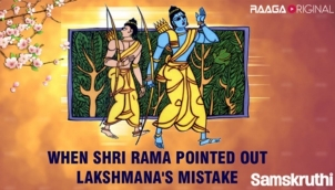 When Shri Rama Pointed Out Lakshmana's Mistake