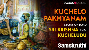 Kuchelopakhyanam - Story of Lord Sri Krishna and Kucheludu