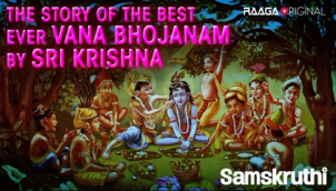 The story of the best ever Vana Bhojanam by Sri Krishna