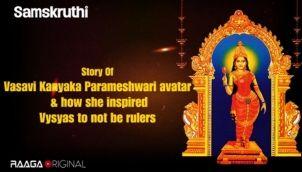 Story Of Vasavi Kanyaka Parameshwari avatar & how she inspired Vysyas to not be rule