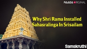 Why Shri Rama Installed Sahasralinga In Srisailam