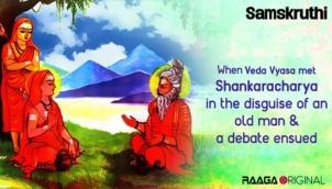 When Veda Vyasa met Shankaracharya in the disguise of an old man & a debate ensued