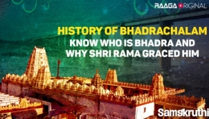 History of Bhadrachalam Know who is Bhadra and why Shri Rama graced him