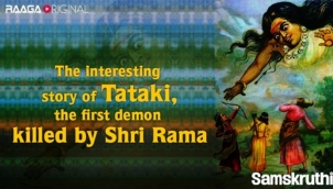 The interesting story of Tataki, the first demon killed by Shri Rama