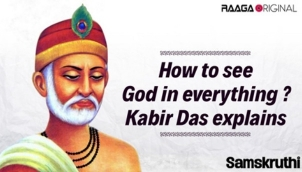 How to see God in everything ? Kabir Das explains