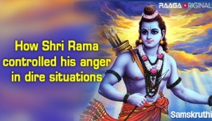 How Shri Rama controlled his anger in dire situations